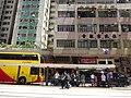 HK Sai Ying Pun Tram station June 2016 Bus City Flyer.jpg