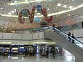 HK Sheung Wan 上環 信德 中心 Shun Tak Centre mall interior April-2011.JPG