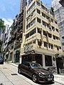 HK Sheung Wan 上環 差館上街 Upper Station Street shop Crafty Cow restaurant July 2016 Mercedes-Benz sidewalk carparking.jpg