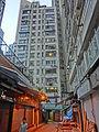 HK Sheung Wan 甘雨街 Kom U Street building evening Aug-2013.JPG