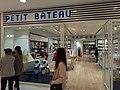 HK TST 尖沙咀 Tsim Sha Tsui 海港城 Harbour City 海運大廈 Ocean Terminal mall shop January 2020 SS2 36.jpg