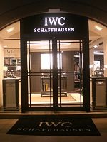 HK TST Night 1881 Heritage Shop IWC Schaffhausen Entrance.JPG