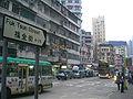 HK Tai Kok Tsui Fuk Tsun Street Evening a.jpg