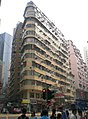 HK Wan Chai Road n Johnston Road.jpg