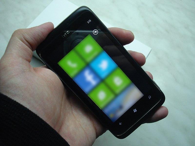 File:HTC Trophy smartphone.jpg