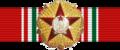 HUN Order of Merit of the HPR 1kl BAR.png