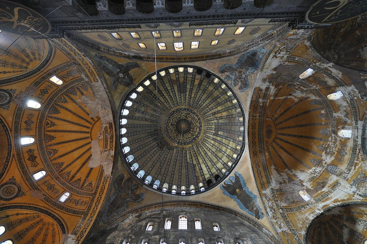 Semi-dome - Simple English Wikipedia, the free encyclopedia