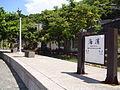 Haibin Station.JPG