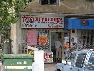 Russian language in Israel