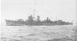 Japanese destroyer <i>Hamakaze</i> (1940) Kagerō-class destroyer