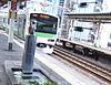 HamamatsuchoStationShonbenkozo.jpg