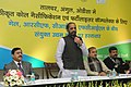 Hansraj Gangaram Ahir addressing at the signing ceremony of the Joint Ventures Agreements for the Integrated Coal Gasification cum Fertilizer and Ammonium Nitrate complex, at Talcher, in Odisha between RCF, GAIL.jpg