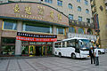 Haolong hotel Xining.jpg