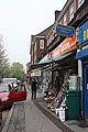Hardware Store - geograph.org.uk - 1264261.jpg