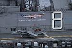 Harriers fly aboard USS Makin Island DVIDS232369.jpg