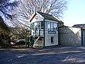 Hawkhurst Signal Box (Preserved) - geograph.org.uk - 694367.jpg