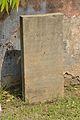 Headstone Of Mary Arnold 1821-1857 - Dutch Cemetery - Chinsurah - Hooghly 2017-05-14 8454.JPG
