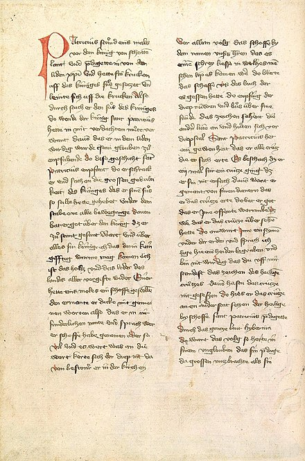 Manuscrit de la Legenda sanctorum de 1419, a la biblioteca universitària de Heidelberg.