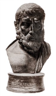 Hermarchus ancient Greek philosopher