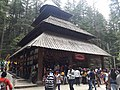 Hidimba temple himachal pradesh.jpg