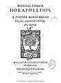 Hieroglyphica Horapollonis 1595.jpg