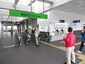 Higashi-Okazaki-Station-5.jpg