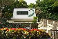 Himeyuri Cenotaph07n2820.jpg