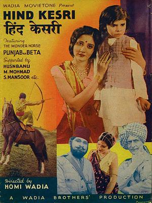 Hind Kesari (film) - Image: Hind Kesari 1935