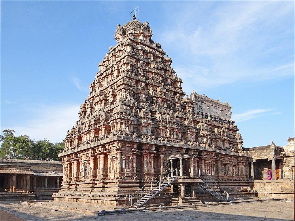 Adi Kumbeswarar, Kumbakonam
