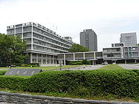 Hiroshima-Pref-Main-Office 2008.JPG