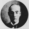 Hisakichi Inoue.png