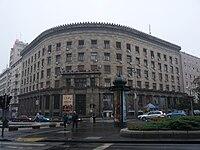 塞尔维亚历史博物馆