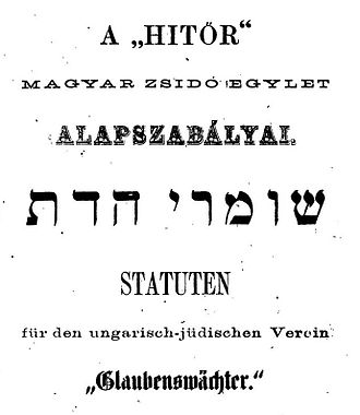 """Schism in Hungarian Jewry - Regulations of """"The Guardians of the Faith""""."""