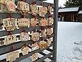 Hokkaido Jingu, Hokkaido Shrine, Sapporo, Hokkaido, Japan, 北海道神宮, 札幌, 北海道, 日本, ほっかいどうじんぐう, さっぽろし, ほっかいどう, にっぽん, にほん (16102287123).jpg
