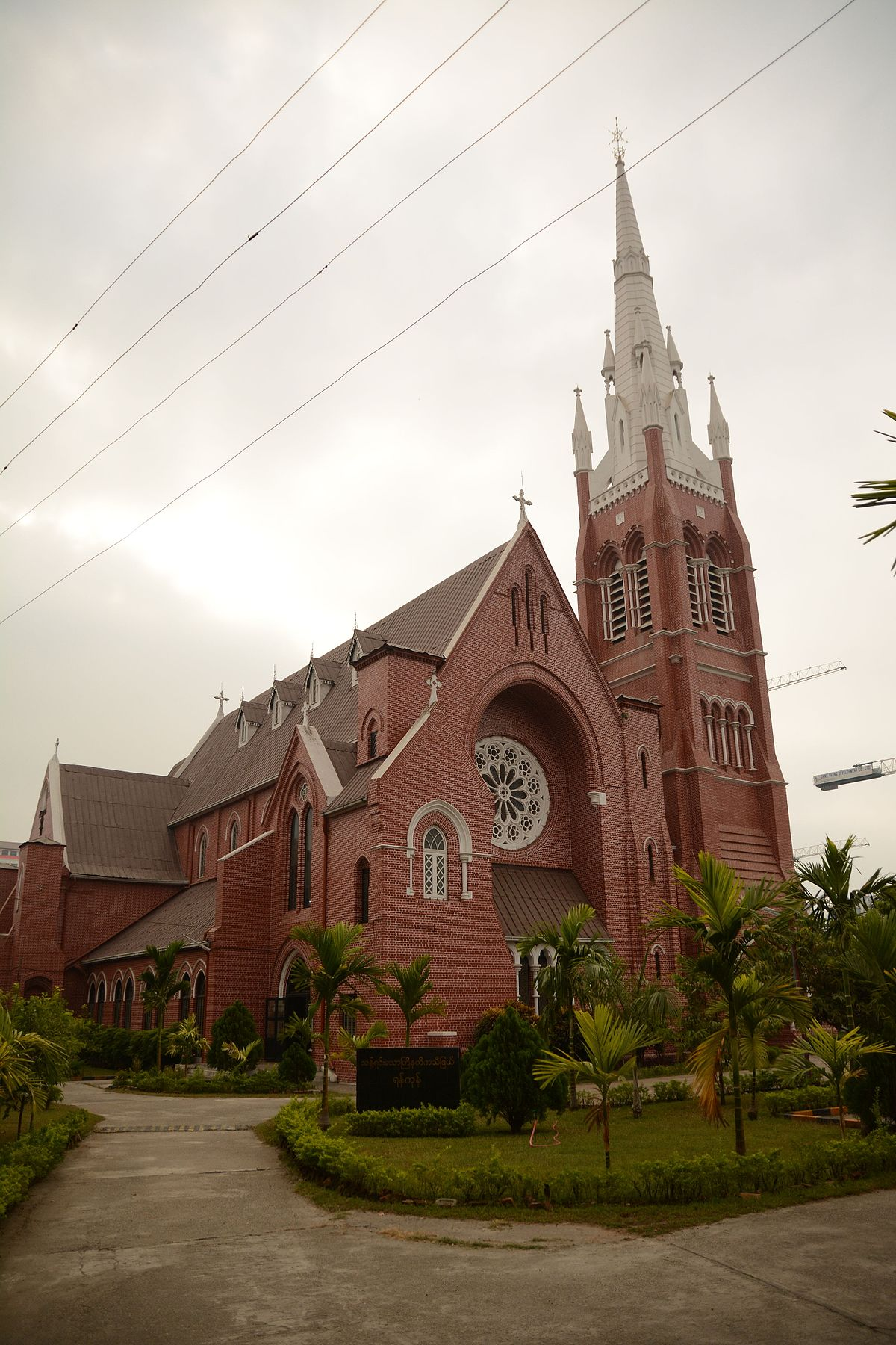 Holy Trinity Cathedral...