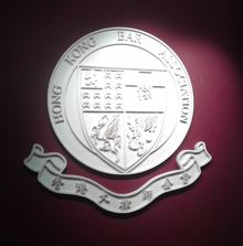 Hong Kong Bar Association logo.png
