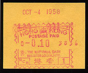 Hong Kong stamp type C3.jpg