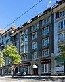 Hotel Gallo, St. Gallen (1Y7A2166).jpg