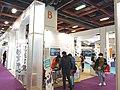 Hualien Smart Education Center booth 20201206a.jpg