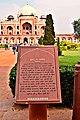 Humayun's Tomb AG003.jpg
