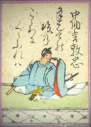 Fujiwara no Atsutada - Fujiwara no Atsutada, from the Ogura Hyakunin Isshu.