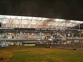 image illustrative de l'article Aéroport international d'Hyderabad
