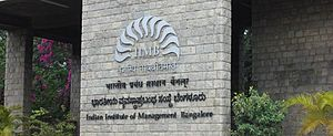 State Highway 87 (Karnataka) - Main Entrance to IIM Bangalore
