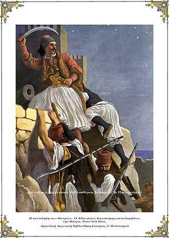 Siege of Patras (1821) - Athanasios Kanakaris during the siege of Patras by Peter von Hess