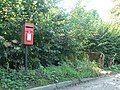 Ibberton, postbox No. DT11 167 - geograph.org.uk - 973123.jpg
