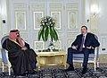 Ilham Aliyev met with the Emir of Qatar, Sheikh Hamad bin Khalifa Al Thani, 2012 01.jpg
