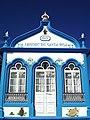 Império de Santa Rita - Lajes - Ilha Terceira - Portugal (236262562).jpg