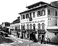 Imperial Liceu de Artes e Ofícios, Rio de Janeiro.jpg