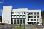 Inamori Foundation Memorial Hall of Ito Campus of Kyushu University 20190121.jpg