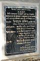 Inaugural Plaque - Sundarban Biodiversity and Interpretation Centre - Taki - North 24 Parganas 2015-01-13 4748.JPG